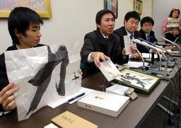 記者会見する紀藤正樹弁護士ら