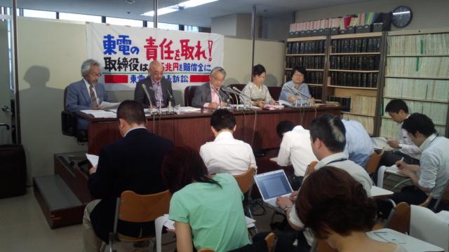 速報!東京電力株主代表訴訟第1回期日