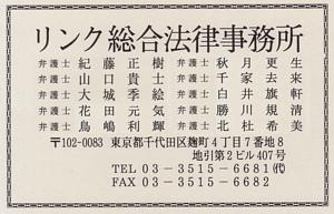 1031-2.jpg