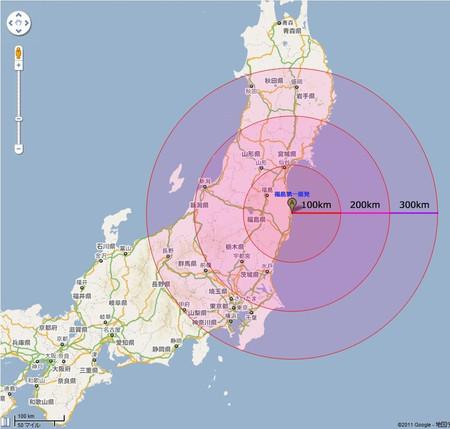 Fukushima20140521
