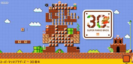 Mario30