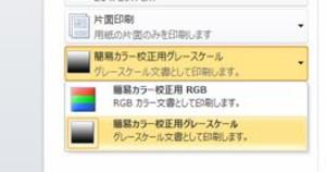 Publisher2_2
