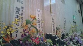 津谷弁護士のお葬式