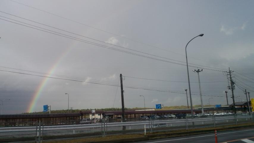 後光の中の虹