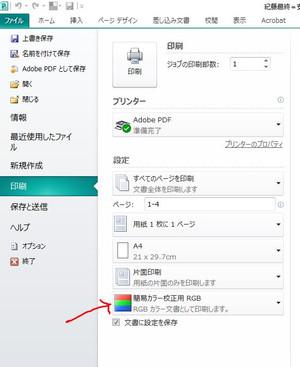 Publisher1_2