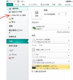 Publisher3_2
